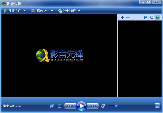 影音先锋(yyxfplayer) v9.8.0 P2P 官方云3D版 0