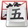 qq五笔输入法下载2015官方下载 v2.2.322.400官方正式版