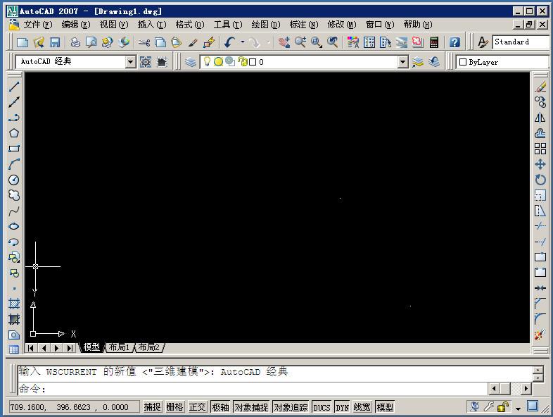 AutoCAD 2007 简体中文免注册免激活版