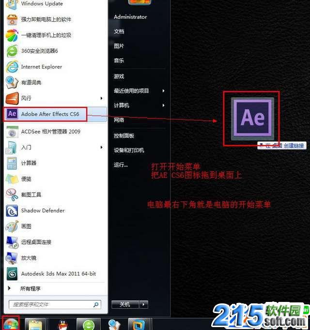 Adobe After Effects cs6【AE CS6】中文破解汉化带补丁版安装图文教程、破解注册方法图十一