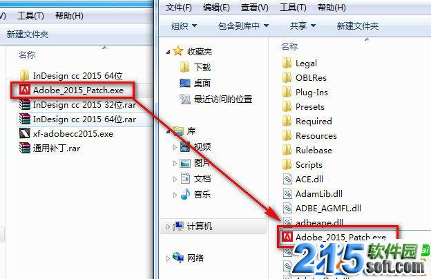 adobe indesign cc 2015安装激活破解图文教程