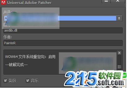 Adobe Illustrator cc 2015.3