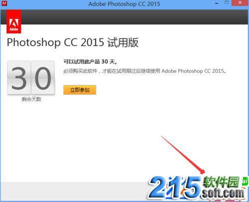 adobe photoshop cc2015