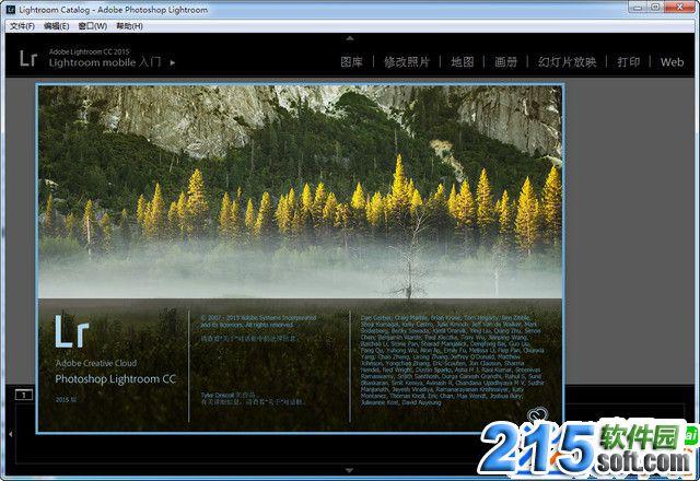 Lightroom 6 6.0 中文破解版(含序列号注册机)