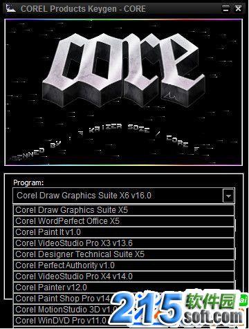 coreldraw X6 注册机2017