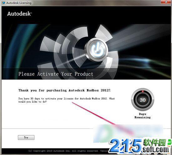 Autodesk Mudbox 2012