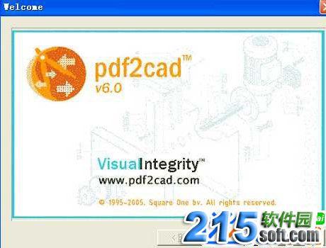 pdf2cad v6.0破解版