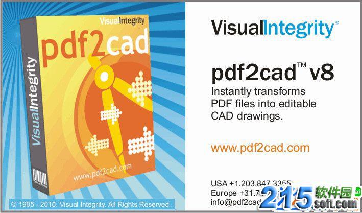 pdf2cad破解版