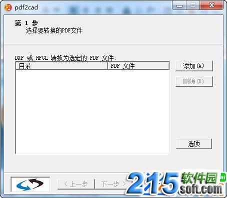 pdf2cad