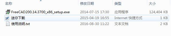 freecad中文版(3D效果图制作软件)