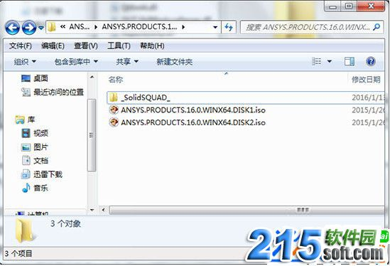 ansys 16.0 64位安装教程