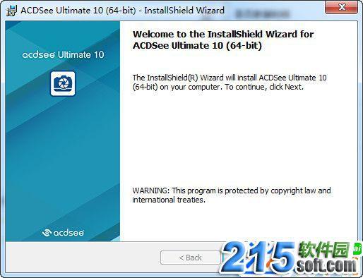 ACDSee Ultimate 10汉化破解版