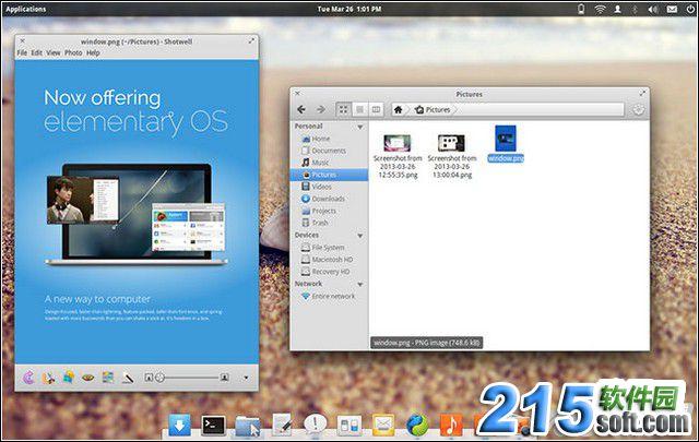 Elementary OS Loki 0.4 稳定版
