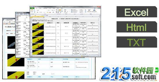 广联达bim审图软件