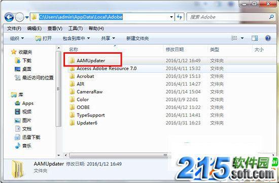 Abobe Captivate 9中文破解版