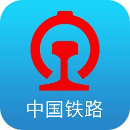 中国铁路12306手机客户端v4.3.6安卓版