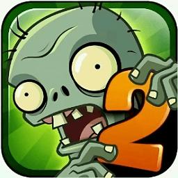 植物大战僵尸2破解版下载v2.5