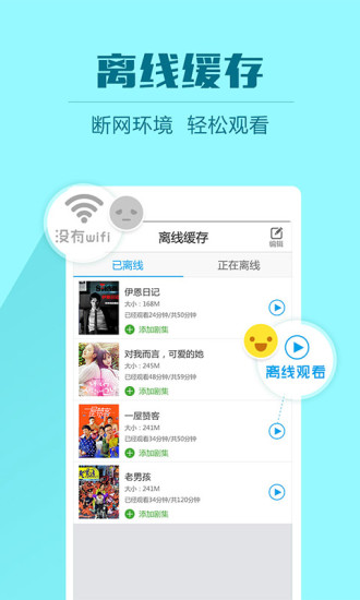 2345影视大全app