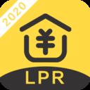LPR房贷计算器2020最新版v1.0.8
