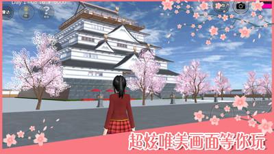 樱花校园模拟器安卓版