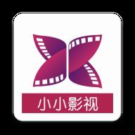 小小影视在线观看手机版v2.0.201919