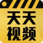 天天视频app无限观看破解版v6.4.14