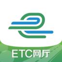 山东e高速app最新版