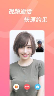 千缘app