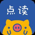 英语趣点读app人教版
