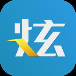 炫书网手机版v1.0