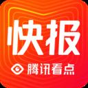 看点快报app赚钱版安卓版v6.8.30