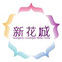 广州新花城app最新版v1.2.3