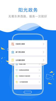 江西政务服务网安卓版