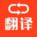 英文日文翻译v1.0.2