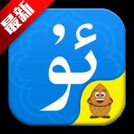 badam维语输入法最新版手机版v6.81.0