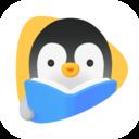 腾讯企鹅辅导app手机版v3.24.0.25