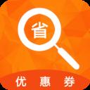 共享搜索v1.0.0