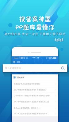 考试资料网