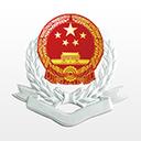 湘税社保手机app医保