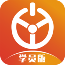 优易学车学员版最新版本v1.4.7