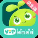 豌豆思维学生端手机端v2.3.9