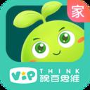 豌豆思维家长端app安卓版v1.2.6