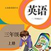 人教英语点读软件v1.0.1
