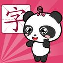 熊猫识字app破解版