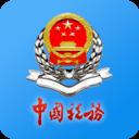 江苏税务社保缴纳app下载-江苏税务实名认证app下载