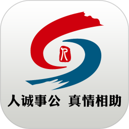 青岛人社app个人查询v2.2.1