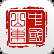 爱山东办理电子健康通行卡v2.4.2