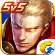 王者荣耀无限火力6.0