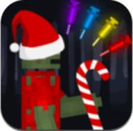 圣诞沙盒模拟器手游官方版