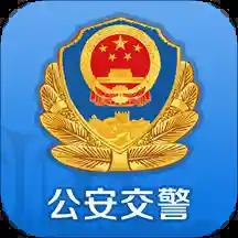 沈阳易行违章查询app